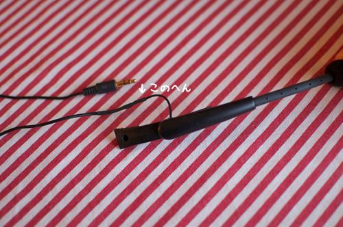 headset-360.jpg